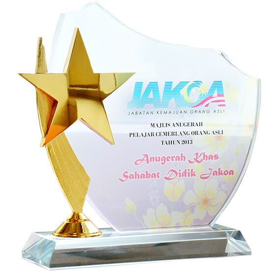 Anugerah Khas Sahabat Didik JAKOA