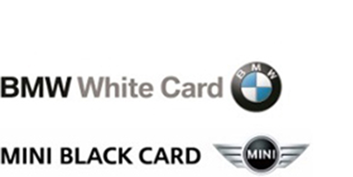 Promotion card BMW